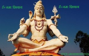 Mahashivratri story in Hindi