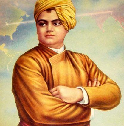 स्वामी विवेकानंद शिकागो स्पीच हिन्दी में