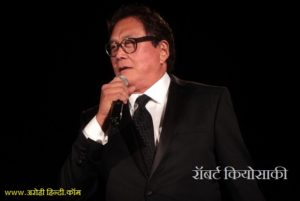 Robert Kiyosaki Hindi Quotes