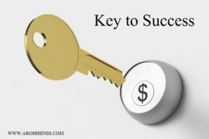 keys to Success in Hindi