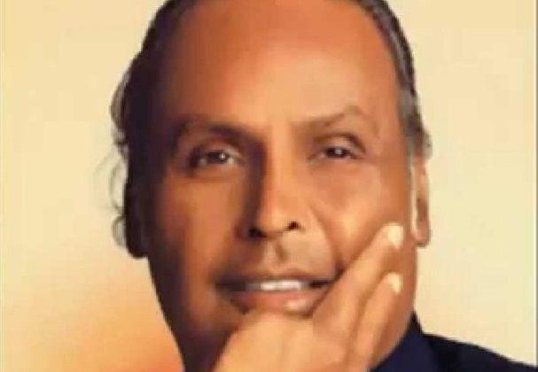 Dhirubhai Ambani Biography in Hindi धीरूभाई अंबानी का जीवन परिचय